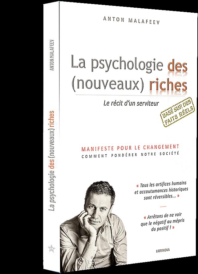 psychologie-des-nouveaux-riches-livre-Anton-Malafeev