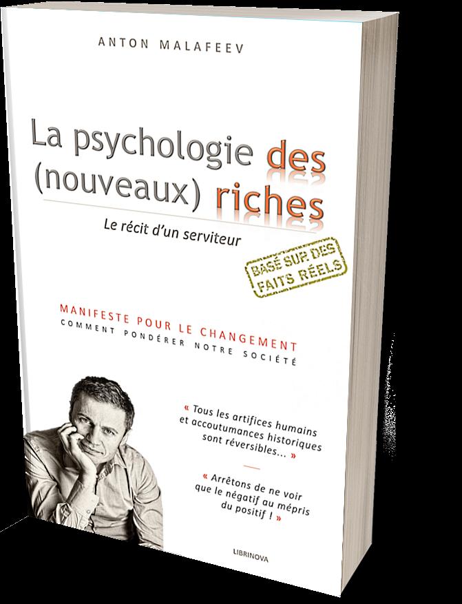 extrait-livre-psychologie-des-nouveaux-riches-Anton-Malafeev