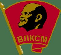 ecole-urss-komsomol-sovietique